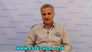 """محمدخرمگاه در""""میکروفن آبی"""" یار دوازدهم استقلال"""