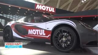 شروع نمایشگاه خودرو تهران