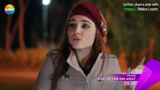 خلاصه قسمت اخر سریال ترکی عشق حرف حالیش نمیشه