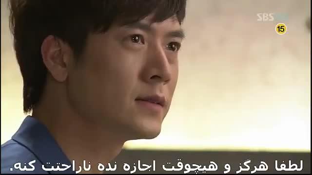کانگ مین هیون نماشا سکانسی از قسمت ششم سریال ۴۹ روز*مگه تو همونی نیستی که ازش ...