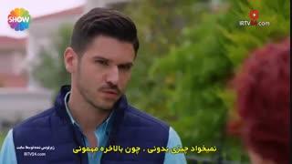 سریال هرگز تسلیم نمیشم با زیر نویس فارسی قسمت 53
