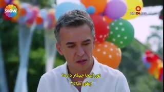 سریال هرگز تسلیم نمیشم با زیر نویس فارسی قسمت 54