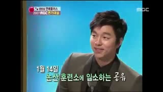 MBC News for 2007 MBC Drama Awards