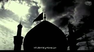 موزیک ویدیو فرمانده السلام از حامد زمانی