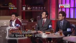 FULL HOUSE MYUNG SOO풀하우스 러블리즈 류수정