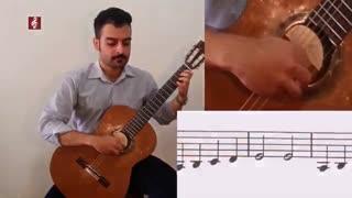 ✔️ آنونس قسمت 25 مجموعه آموزشی صفر تا صد گیتار کلاسیک با علیرضا نصوحی