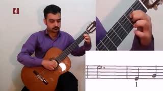 ✔️ آنونس قسمت 24 مجموعه آموزشی صفر تا صد گیتار کلاسیک با علیرضا نصوحی