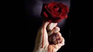 تب عشق - تقدیم به تمام عاشقان دل شکسته