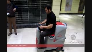 کفشوی سرنشیندار | اسکرابرصنعتی | ماشین کف شور (  اتحاد صنعت )