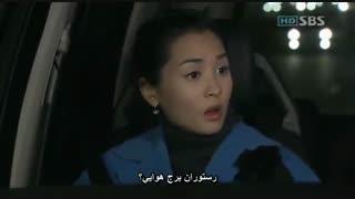 قسمت چهارم سریال دختر من با زیرنویس چسبیده (با بازی لی جونکی و لی دونگ ووک)