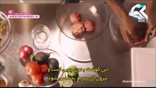 آشپزی ورزشی - همبرگر با سس چدار و آووکادو