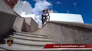 کوشاخودرو - یک ویدیو جذاب و دیدنی
