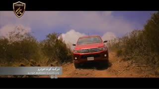 کوشاخودرو - گشت و گذار با تویوتا هایلوس ۲۰۱۶