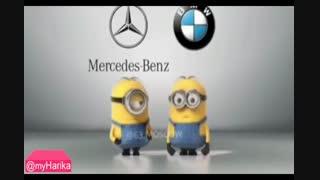 کل کل بین دو قول خودرو سازی دنیا (Benz  vs  BMW)