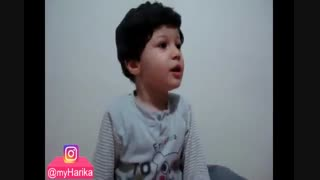 تفسیر اشعار سعدی توسط یک بچه ۳ ساله ( آخر خنده )