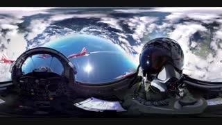 فیلم 360 درجه کابین خلبان هواپیمای جنگنده