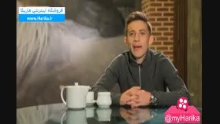 مصاحبه جذاب و صمیمی با فرشاد احمدزاده