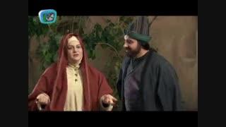 قسمت هفتم سریال نردبام آسمان