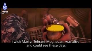 جنجالی ترین انیمیشن ایرانی