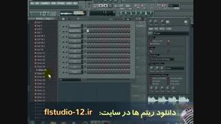 ریتم های جدید FL Studio - پکیج طلایی