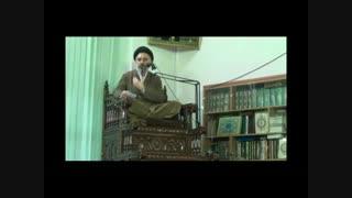 سخنرانی استاد یزدان پناه نیاکی دردهه دوم فاطمیه95/یکی از مقاطع قیامت بنام مقطع عرض اعمال/روزسوم