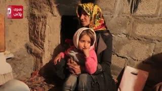 قطع شدن انگشتان مرد جوان و اعتیادی که زندگی اش را به نابودی کشید داستان غم انگیز کیانا در بیابان های سرد اطراف تهران