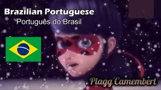 اهنگ عشق مخفیانه ی میراکیلوس به زبان فرانسوی اینگیلیسی برزیلی و ...