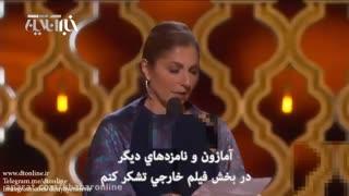 قرائت نامه فرهادی توسط انوشه انصاری بعد از دریافت اسکار