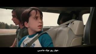 تریلر فیلم سینمایی Wimpy kid همراه با زیرنویس فارسی